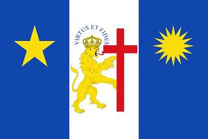 Bandeira de Recife - PE